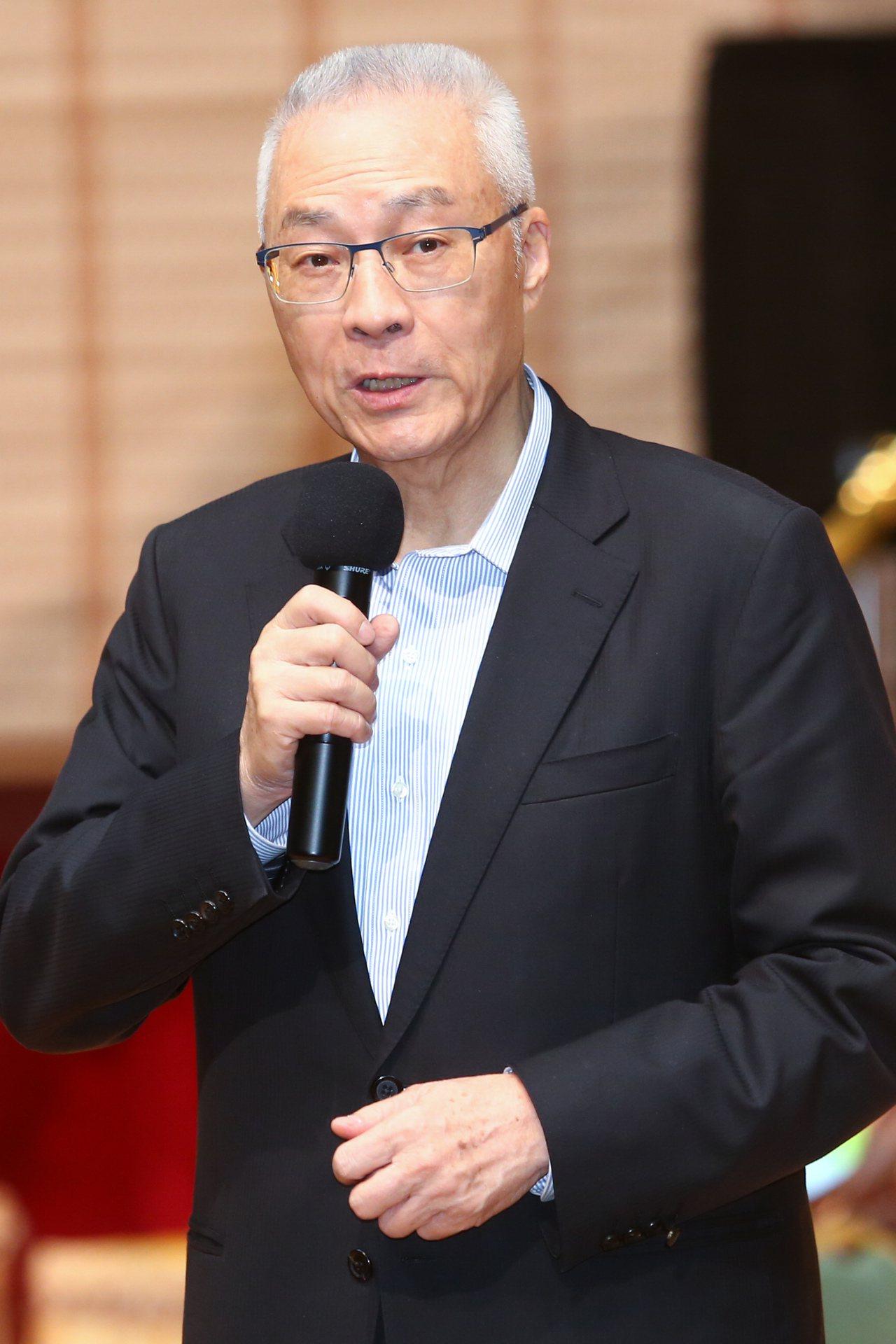 國民黨主席吳敦義今天在臉書將他昨天在中常會批評一國兩制及一中同表的談話內容,原音...