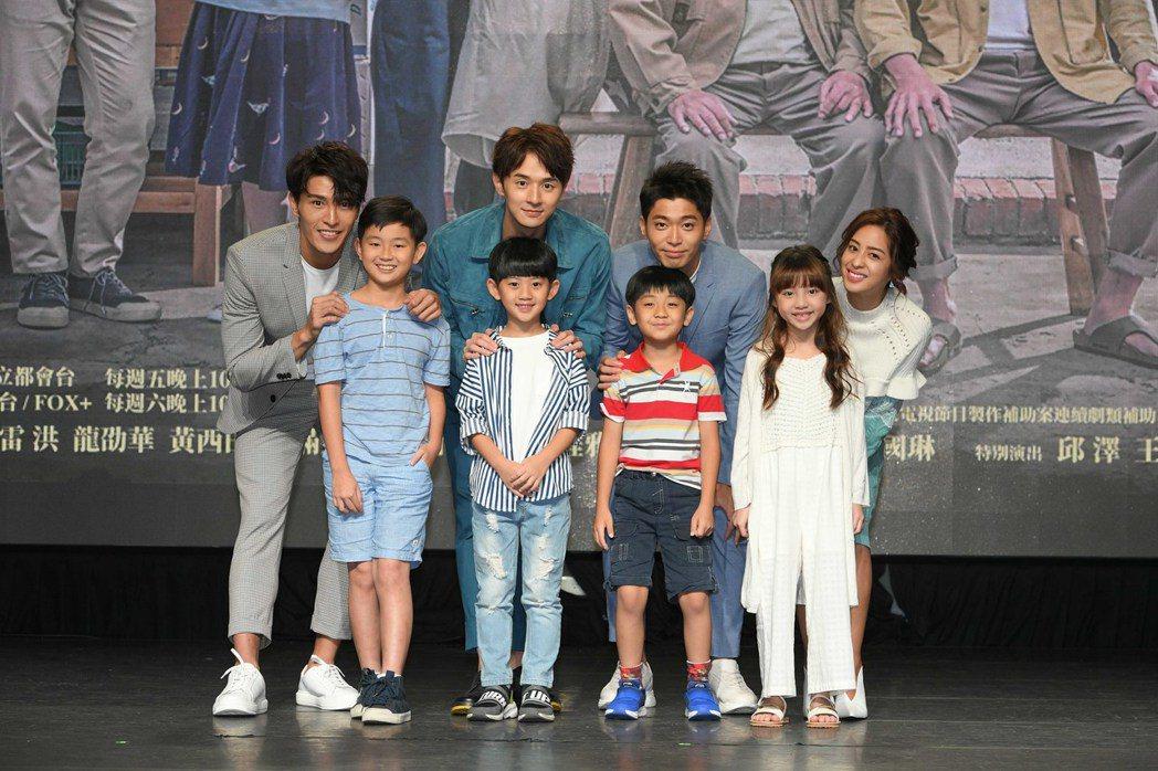陳禕倫(後排左起)、張軒睿、侯彥西、莫允雯與「用九柑仔店」飾演他們小時候的童星。...