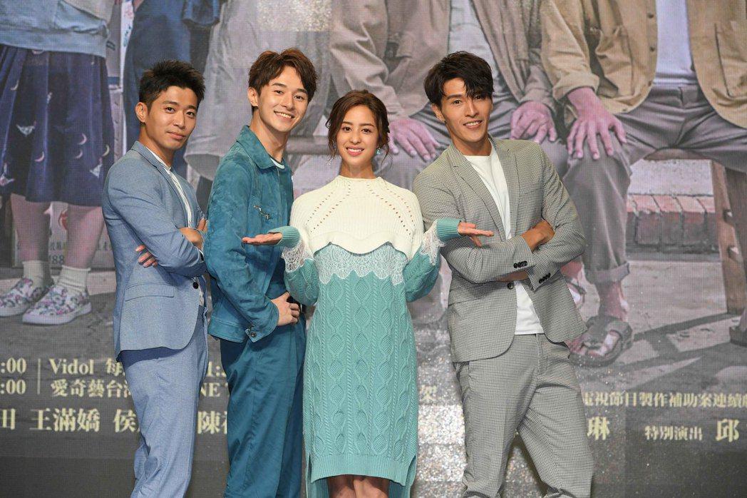 侯彥西(左起)、張軒睿、莫允雯、陳禕倫合作「用九柑仔店」。圖/三立提供