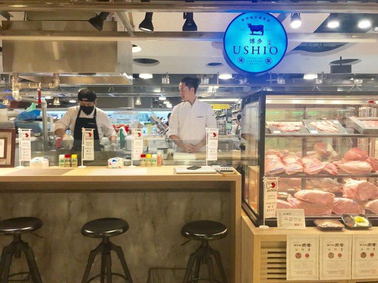 台北SOGO復興店city'super引進日本「新村和牛USHIO」櫃位,有和牛...