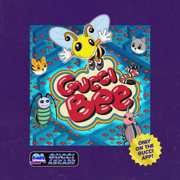 Gucci Arcade推出的第一款遊戲《Gucci Bee》。圖/Gucci提...