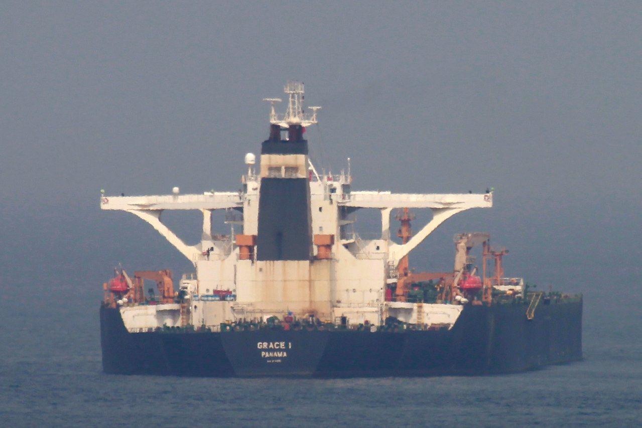 英國直布羅陀最高法院15日批准釋放伊朗油輪「格雷斯一號」。(歐新社)