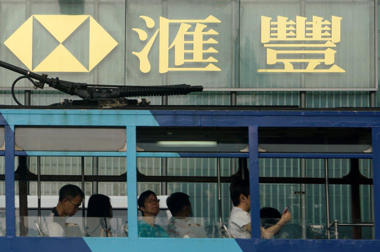 滙豐銀行短短一周內三位高層閃辭。圖擷自香港中通社