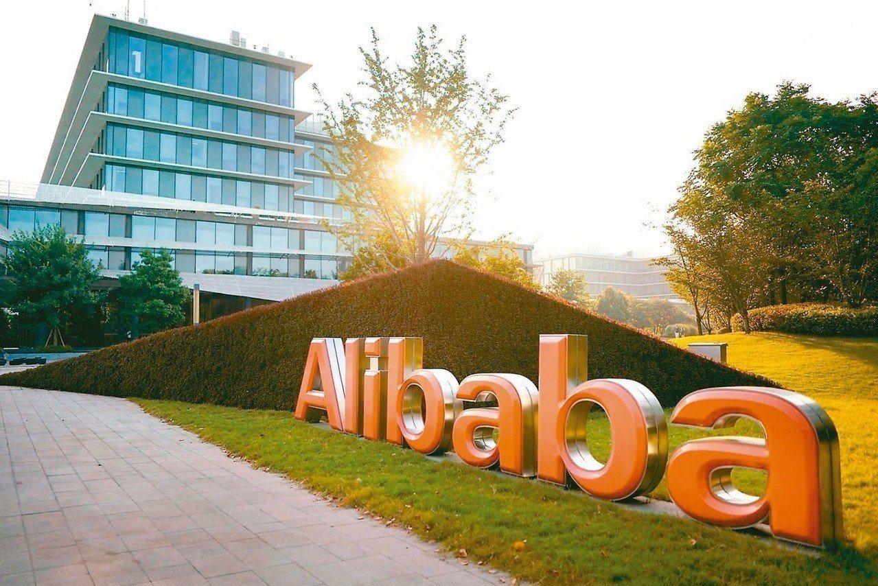 阿里巴巴第2季營收年增42%,大幅優於市場預期,股價在美股盤前漲3.4%。 本報...