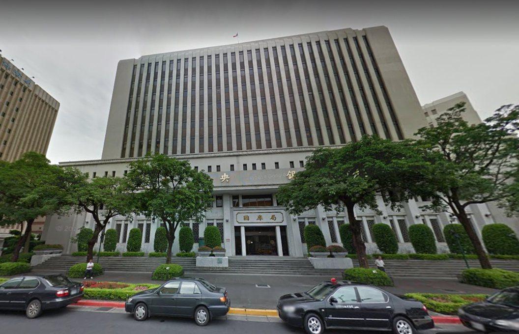 中央銀行。圖/擷自Google Map