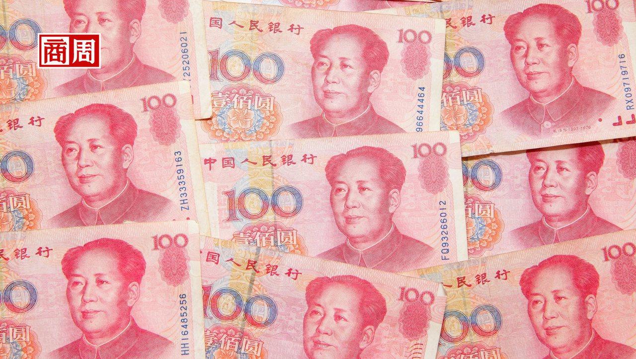 8月13日,官方正式價位的人民幣兌美元中間價報價來到7.0326的低點,創200...