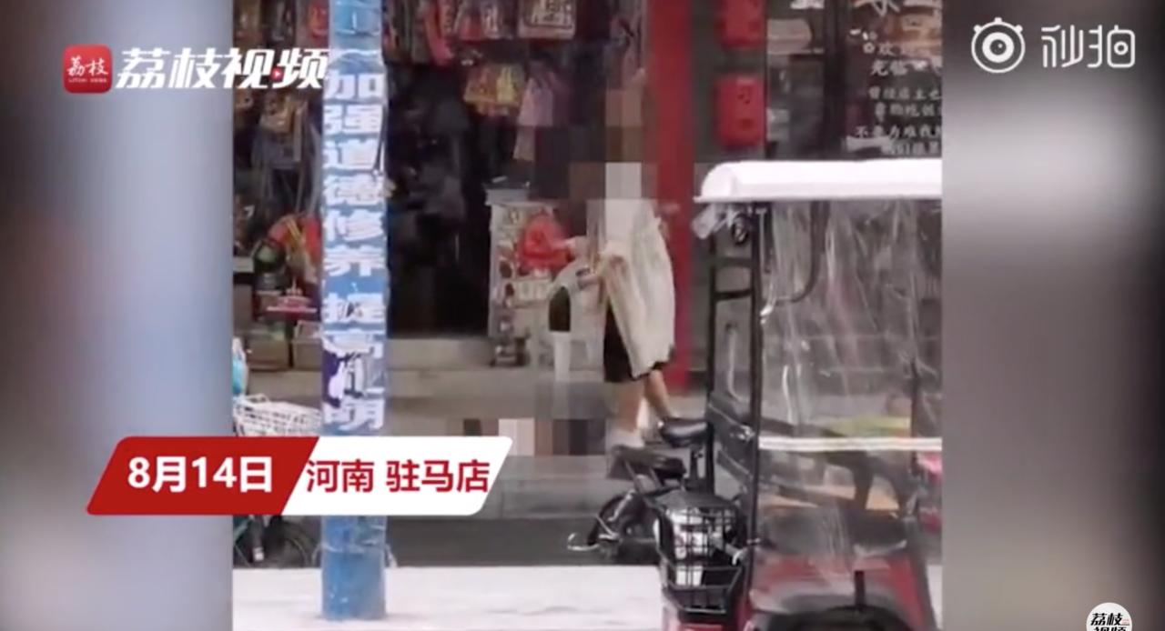 中國一名女子因被男友說「這麼胖還吃冰淇淋」,因而抓狂拿剪刀狂刺男友至死。圖擷自荔...