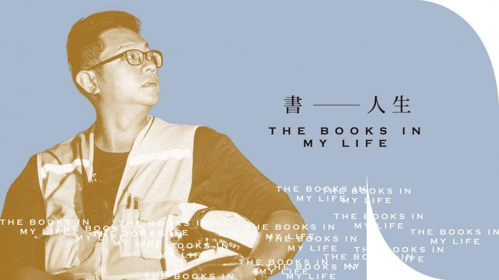 作家林立青。(圖/Openbook閱讀誌 提供)