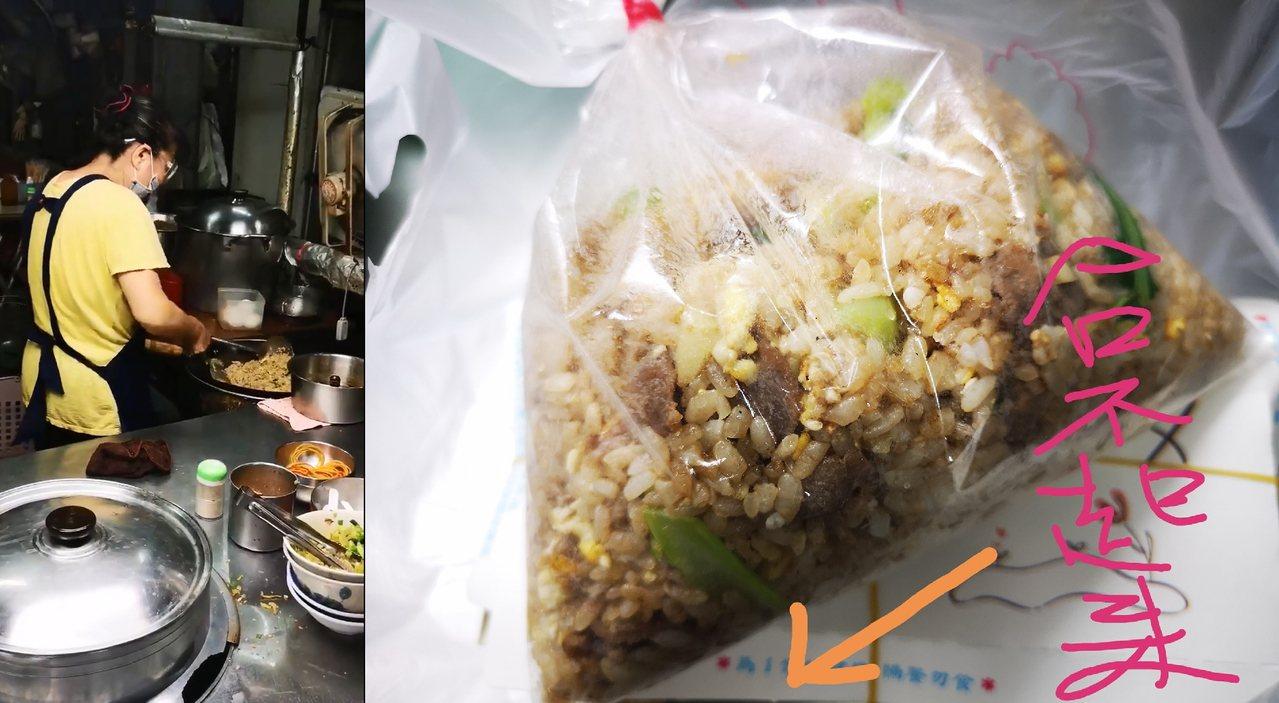 高雄楠梓區一家阿嬤經營的小吃攤,一份炒飯多到連便當盒都裝不下。圖擷自/爆怨公社