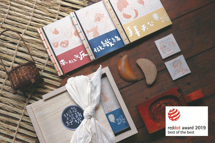 《把你的阿嬤送給我好不好》為中國科大第一座紅點最佳設計獎。 校方/提供