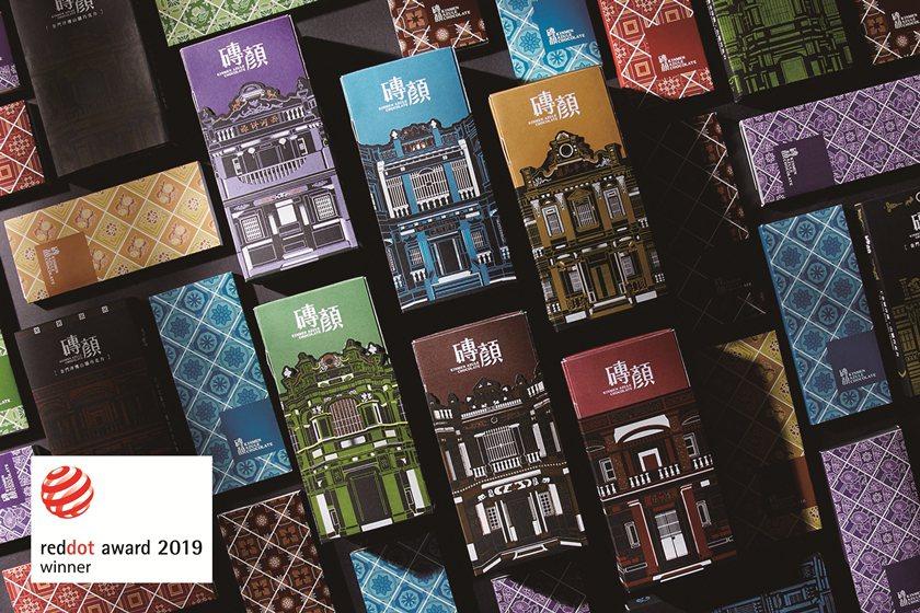 《磚顏》2019全國技專校院學生實務專題製作競賽商品設計群第一名。 校方/提供