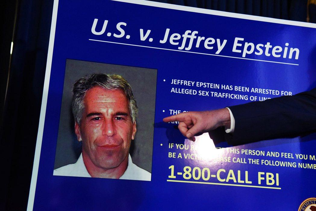 2006年艾普斯坦被指控與未成年少女發生性行為,而後案件移交美國聯邦調查局,20...