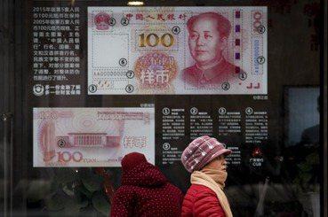 Sean Huang/人民幣貶值,是傷己深還是傷敵深?