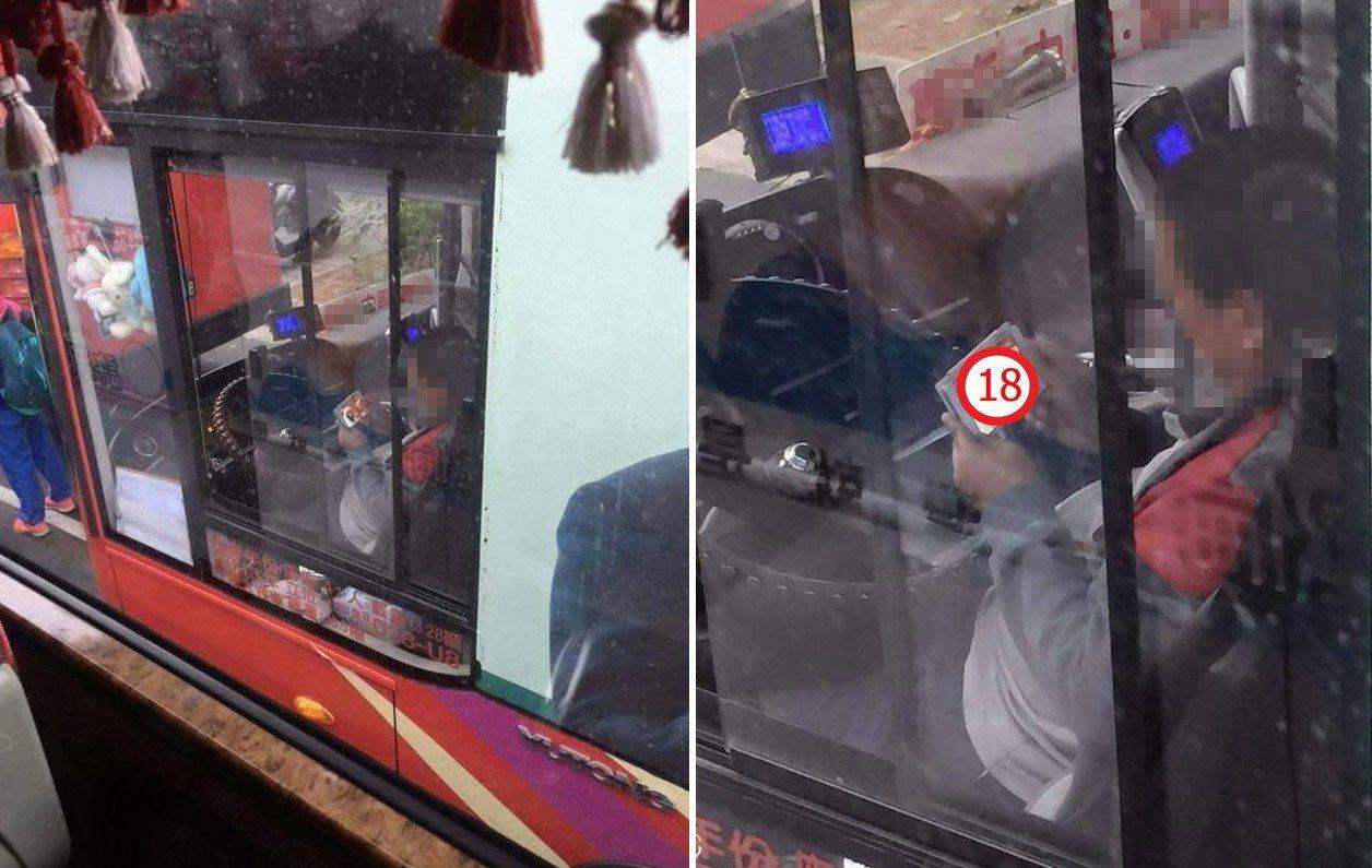 名網友日前乘車時發現,正在休息的大客車運將用手機看A片。圖擷自/爆廢公社公開版