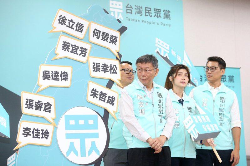 台灣民眾黨上午公布首波8名區域立委參選人名單,身為黨主席的台北市長柯文哲(右三)肯定年輕人踴躍參政。記者余承翰/攝影 余承翰