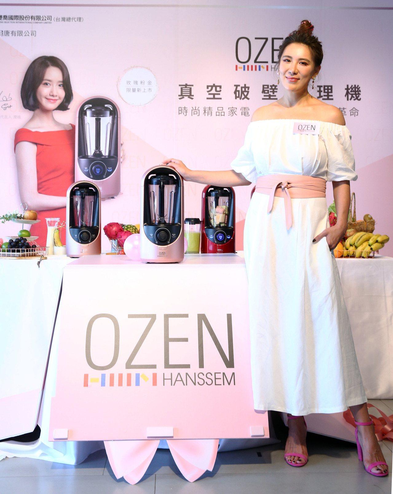 小禎出席活動分享OZEN真空抗氧破壁調理機使用心得。圖/雙喬國際提供