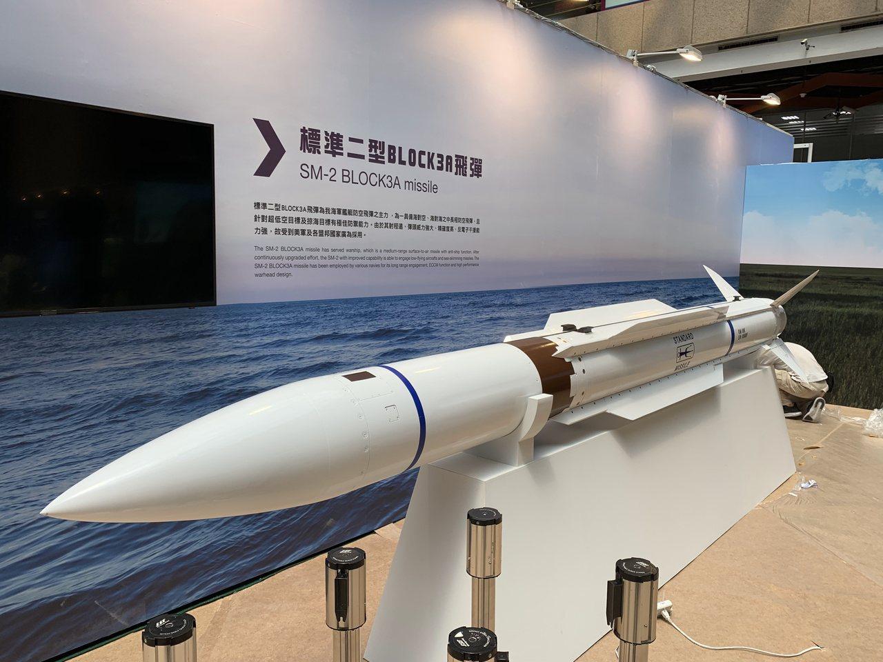 2019台北航太展「國防館」展出81項自製軍備與現役飛彈模型。有網媒上午報導宣稱...