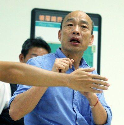 高雄市長韓國瑜開始拚國政。記者劉學聖/攝影