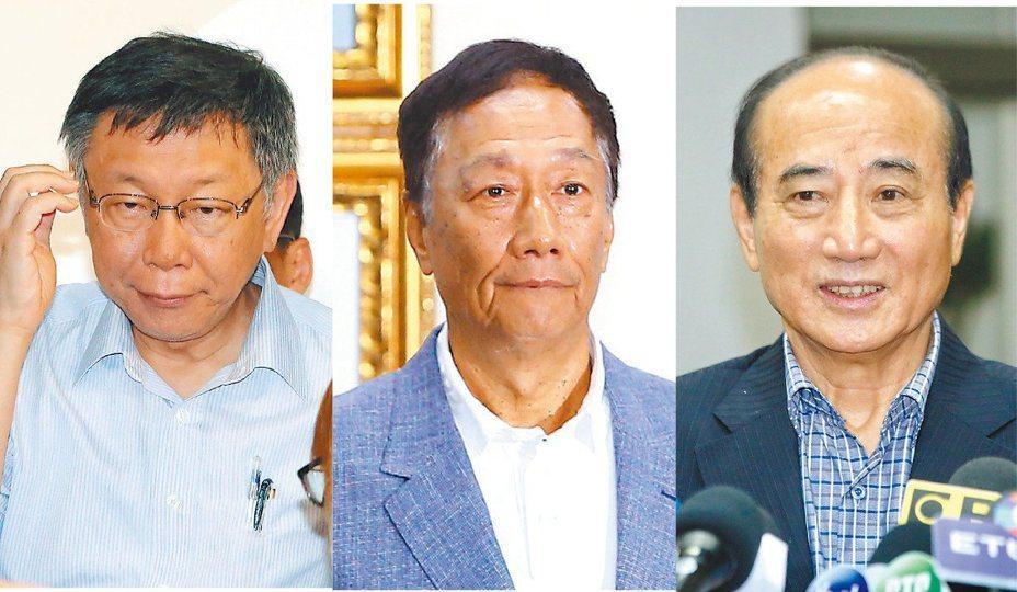柯文哲(左起)、郭台銘、王金平是否結盟受關注。圖/聯合報系資料照片