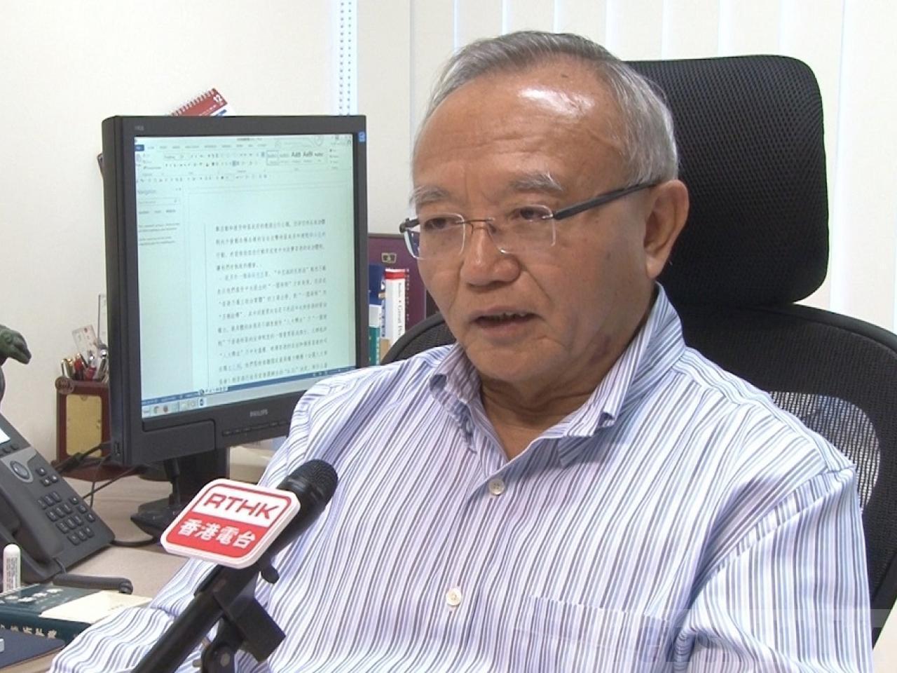 劉兆佳認為,李嘉誠是透過委婉的方式,重申「止暴制亂」的目標。圖:香港電台網站