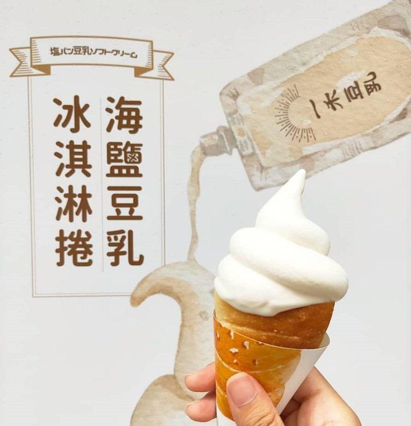 「海鹽豆乳冰淇淋卷」夢幻又欠吃。IG  @sheena383968 提供