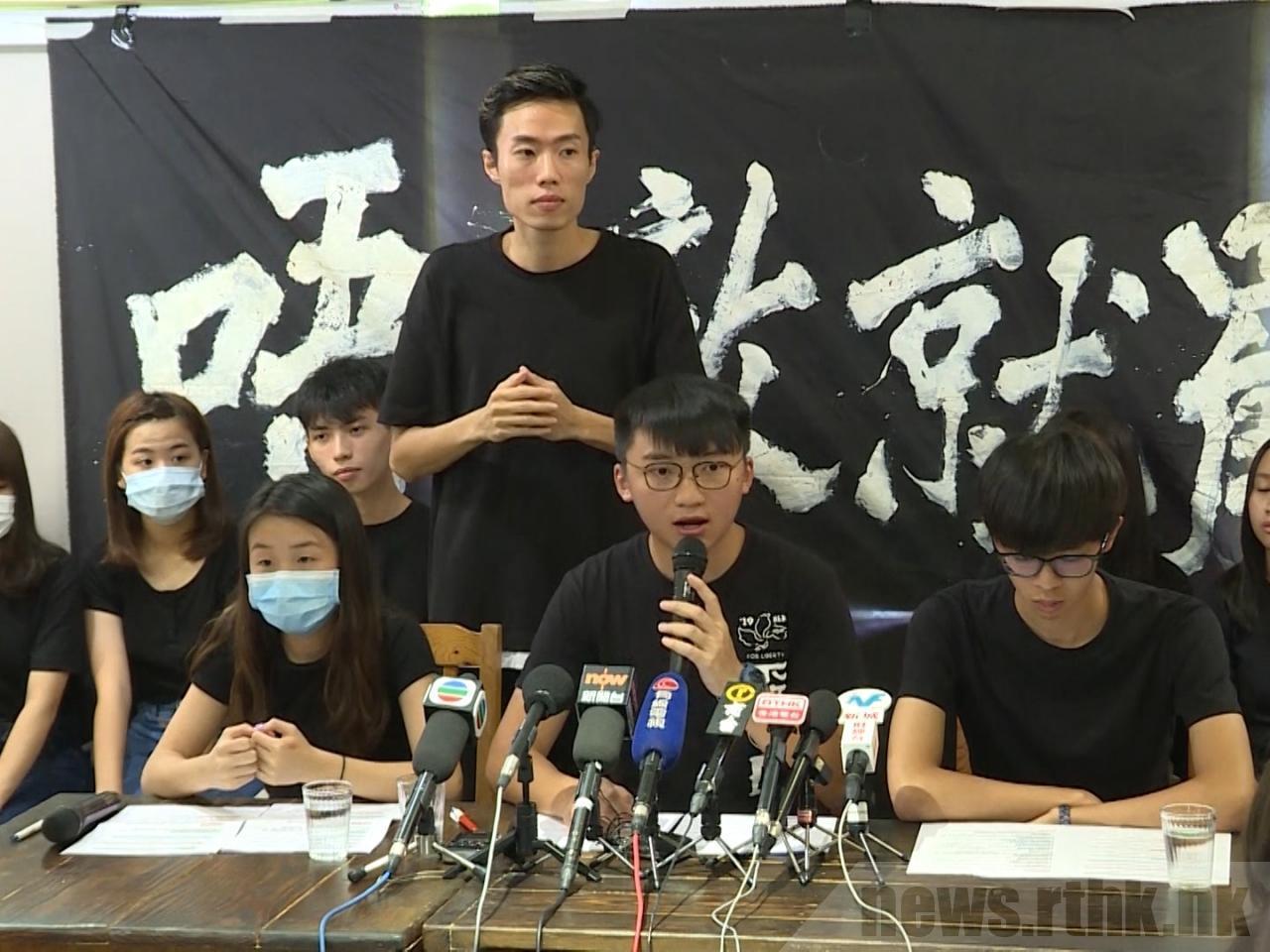 「籌備平台」表示,是以協助學生的身分籌備罷課,不會凌駕學生意志。圖:香港電台網站