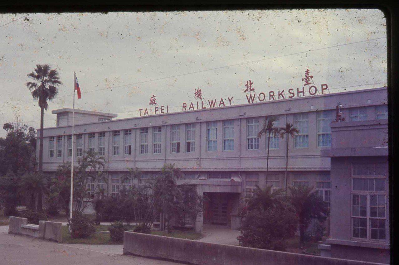 國定古蹟台北機廠轉型為國家鐵道博物館,籌備處正式成立。圖為原台北機廠總辦公室入口...
