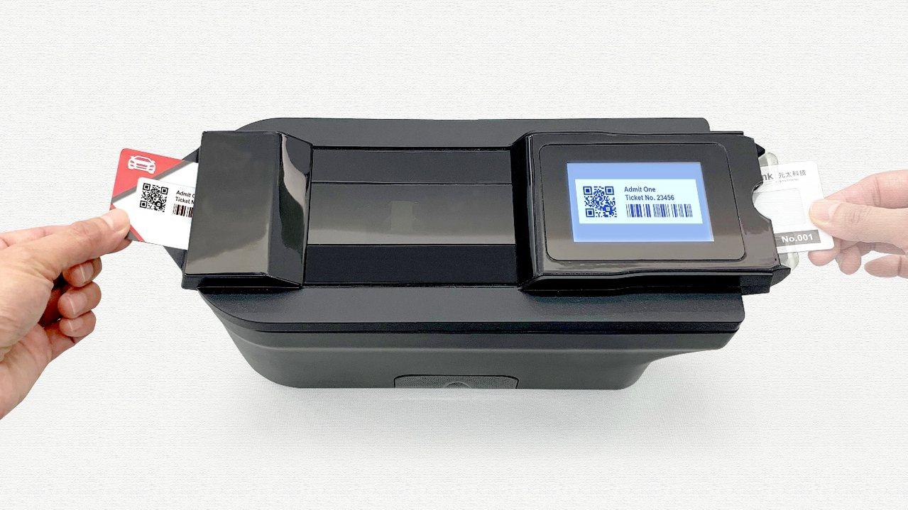 元太開發出無需傳統墨水、可重複列印的電子紙 JustPrintIt列印技術。 圖...