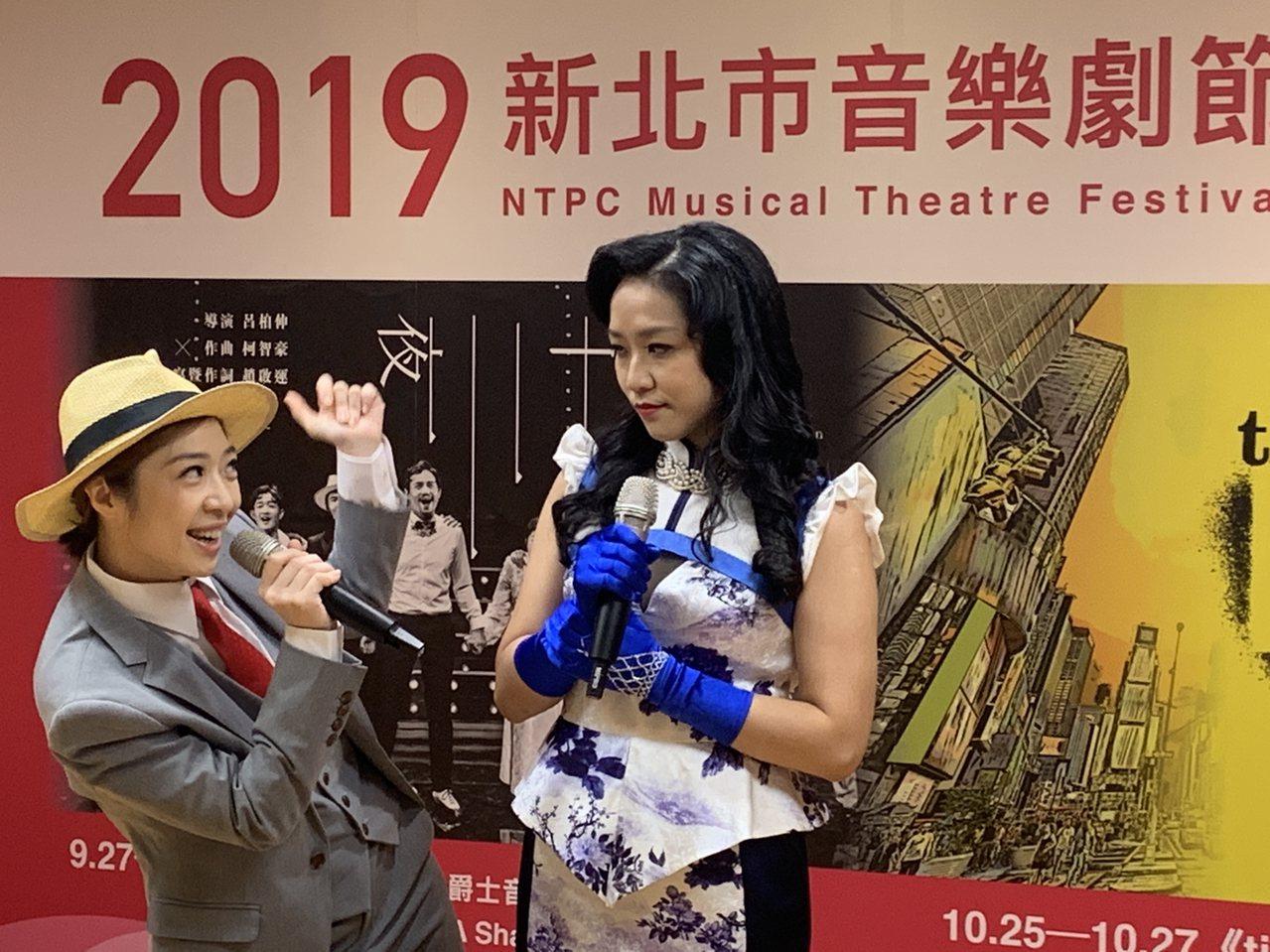 「2019新北市音樂劇節」將在9月登場,一路持續到明年1月。新北市文化局今年邀請...