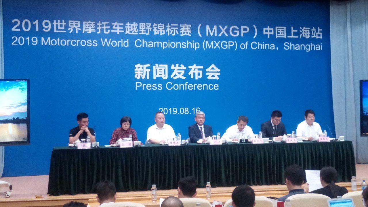 中國今年9月將在上海首次舉辦世界摩托車越野錦標賽中國站賽事。記者戴瑞芬攝影