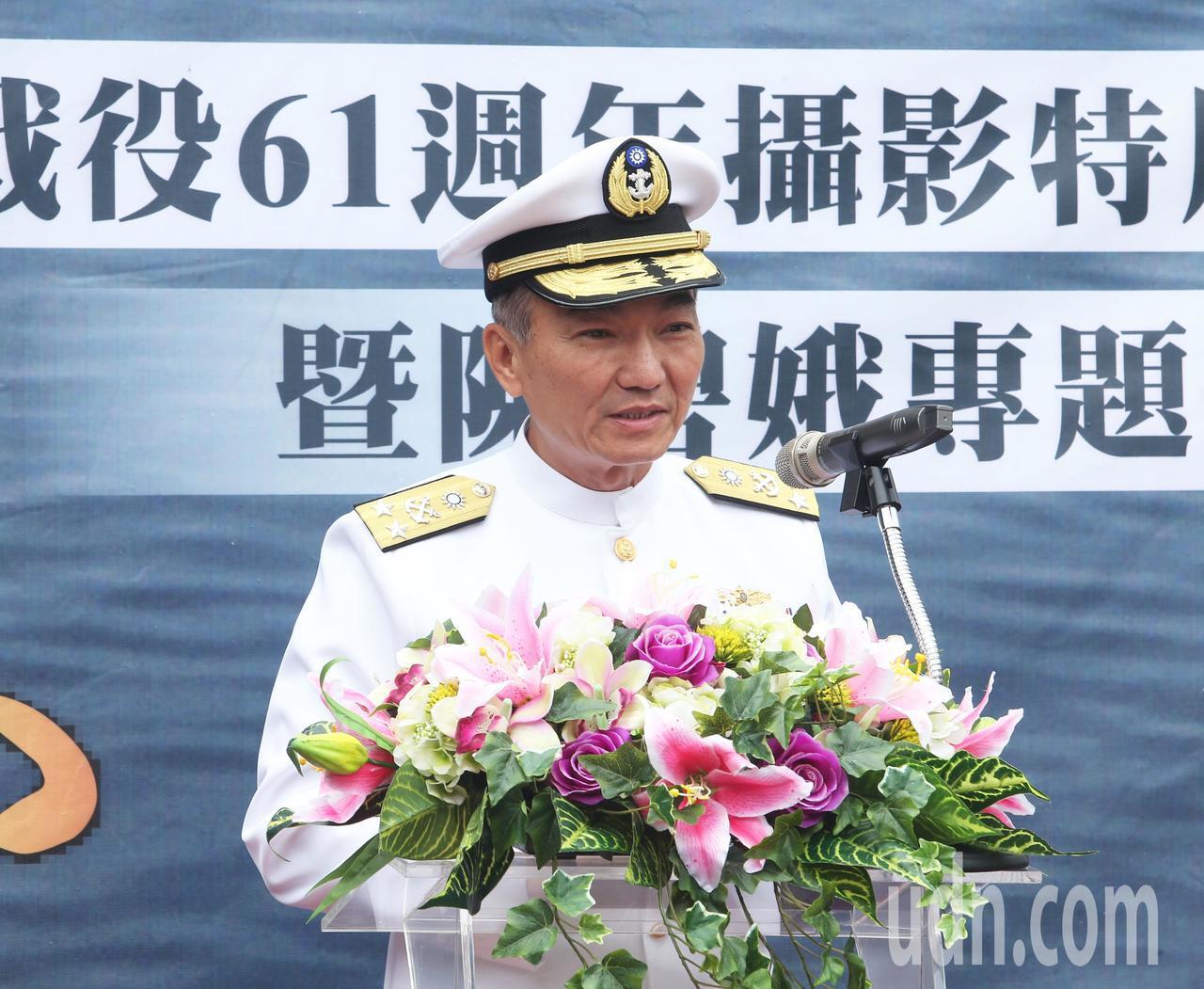 海軍艦隊指揮官李宗孝中將主持攝影展開幕。記者劉學聖/攝影