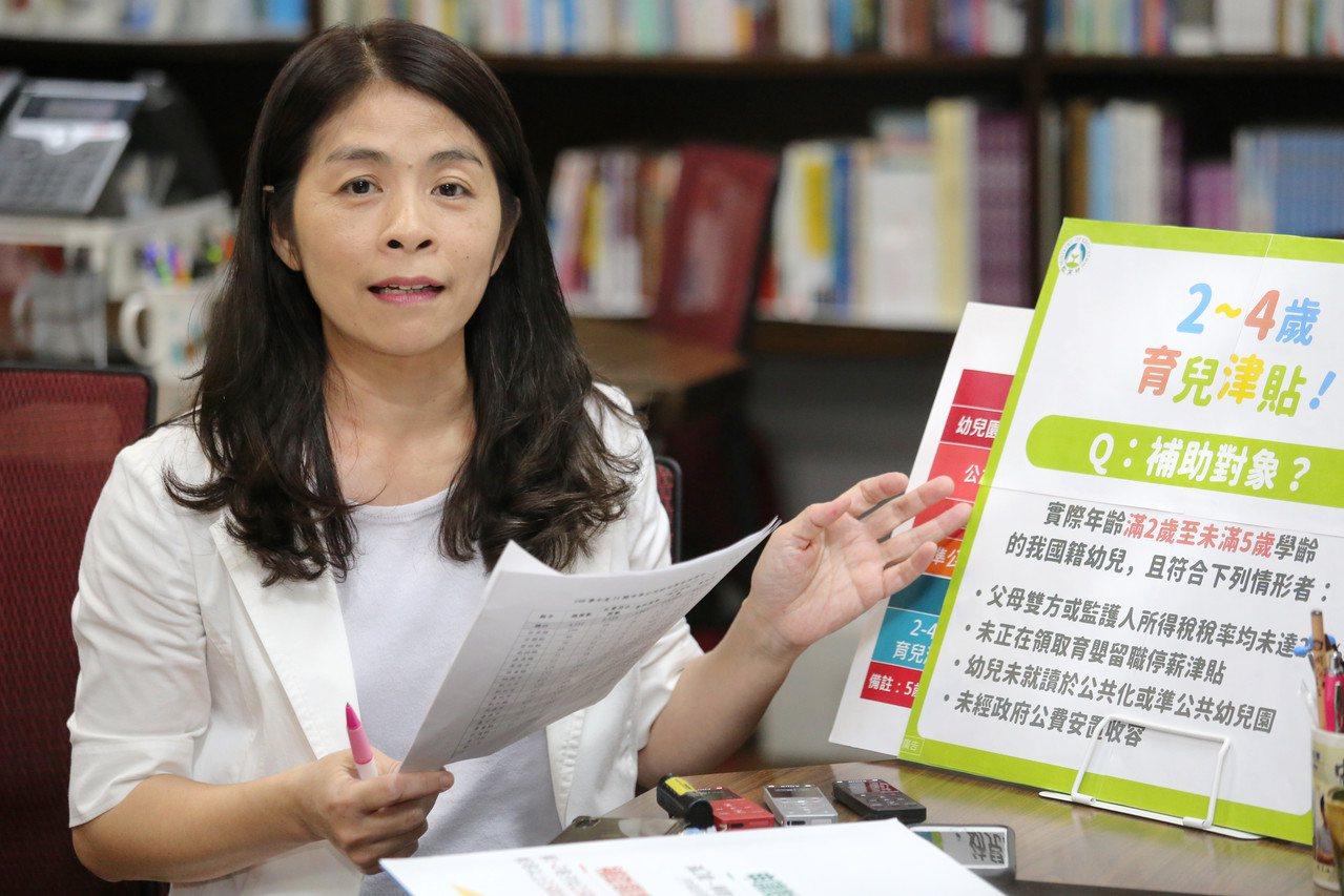 國教署副署長許麗娟說明育兒津貼請領方式。圖/教育部提供