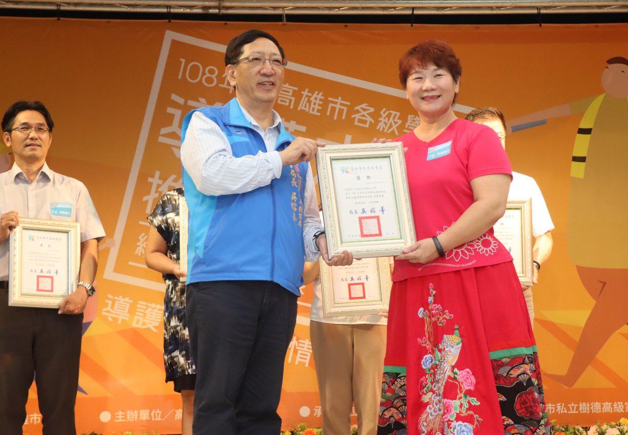 教育局長吳榕峯(前左)頒獎表揚優秀導護志工。記者徐如宜/攝影