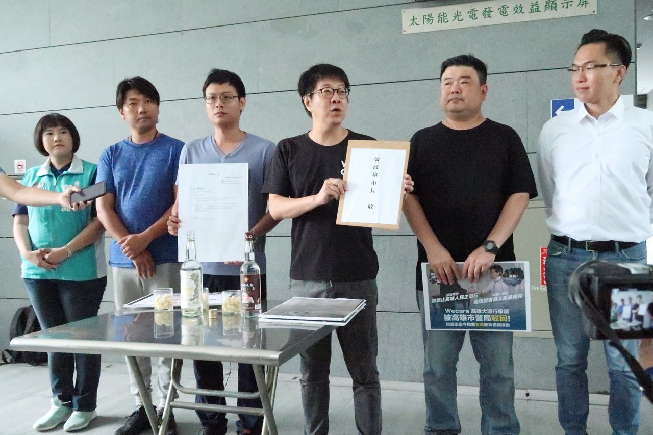社群「Wecare高雄」今再度申請罷韓大遊行,高雄市警局准了。記者徐如宜/攝影
