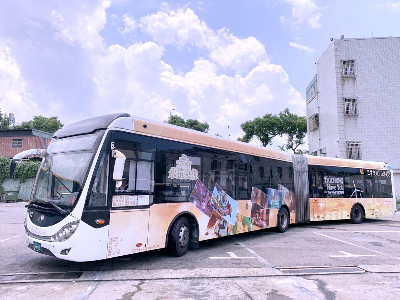 台中市交通局與迪士尼公司合作,推出彩繪雙節公車,今起有3場快閃見面會。圖/台中市...