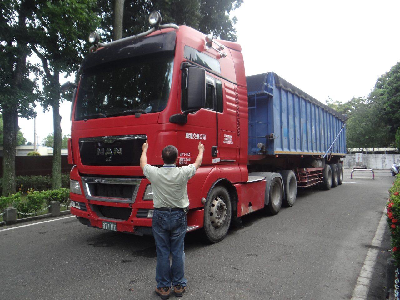 這輛大型曳引車第一次拍賣流標,雲林地檢署將於本月22日進行二度拍賣,將主動降價5...