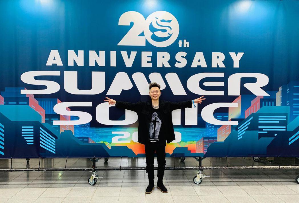 蕭秉治首度以個人身份登上日本頭號音樂祭「Summer Sonic」。圖/相知音樂...