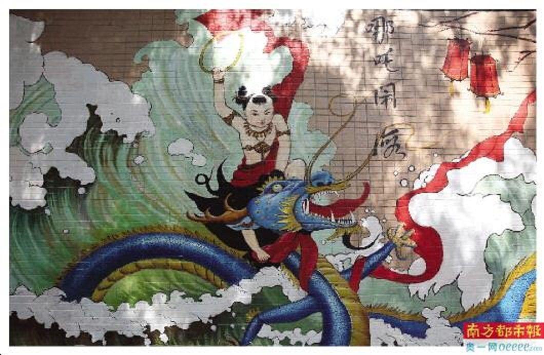 龍環里牌坊附近小廣場一側畫著哪吒鬧海。圖/南方都市報