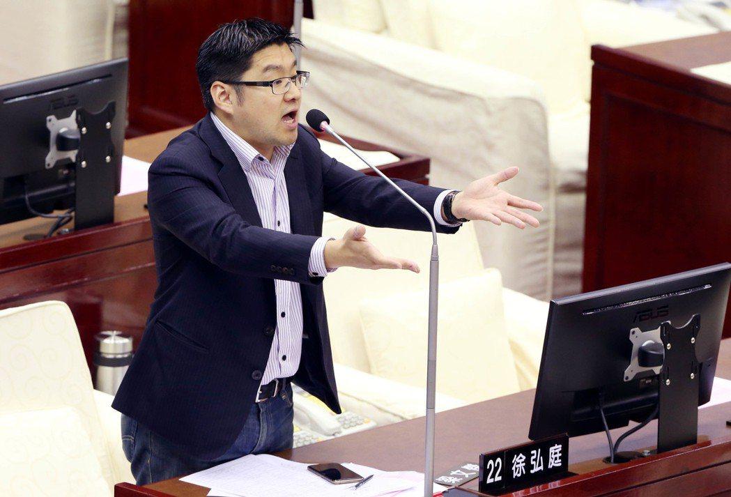 台北市議員徐弘庭。圖/聯合報系資料照片