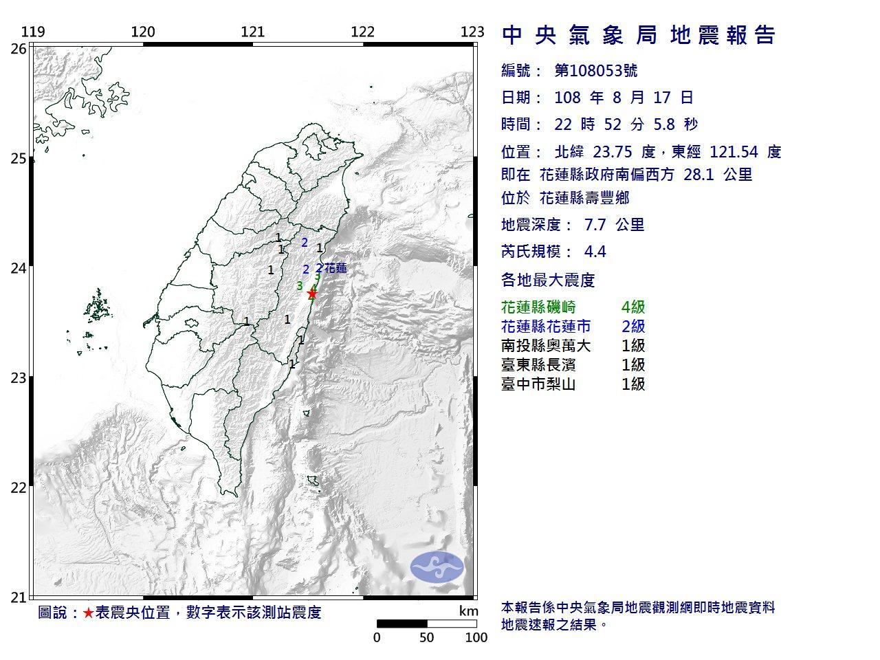 圖/取自中央氣象局網頁