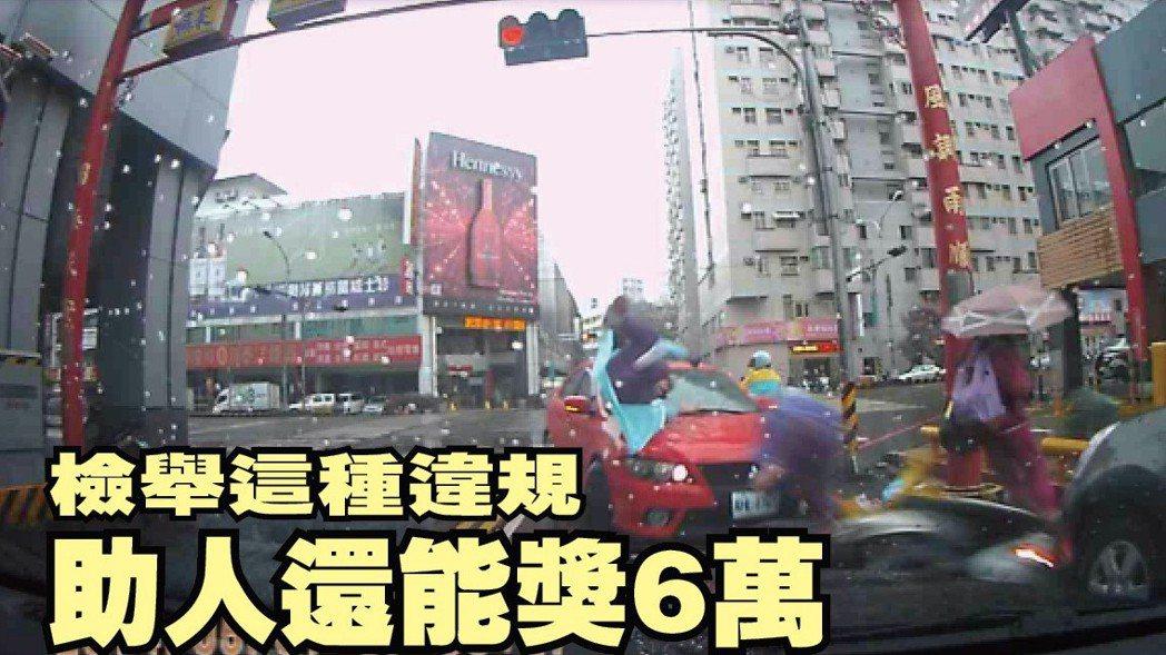 2014年5月,陳姓男子酒駕肇逃,造成3人輕重傷,過程都由後方轎車行車記錄器拍下...