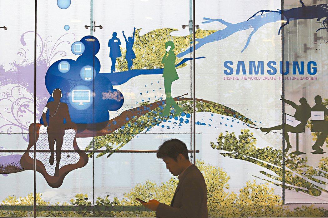 三星顯示器考慮暫停南韓LCD廠生產。 美聯社