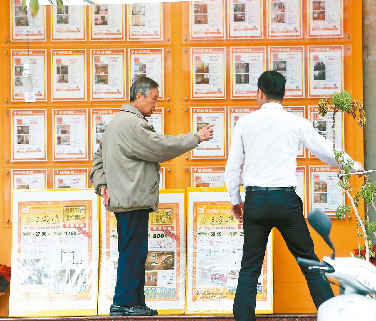 房地合一稅從105年開始實施,還是有不少民眾不熟悉。 圖/聯合報系資料照片