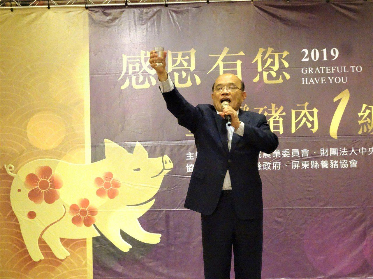蘇貞昌今天南下屏東市參加「感恩有您,台灣豬肉一級棒」活動,提到行政首長批太多公文...
