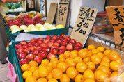 吃水果看體質 中醫師傳授簡單辨別方法