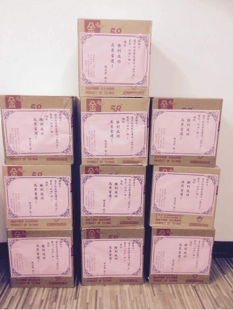 前立委陳清寶去年送酒給當時參選高雄市長選情低迷的韓國瑜,沒想到後來被有心人做文章...