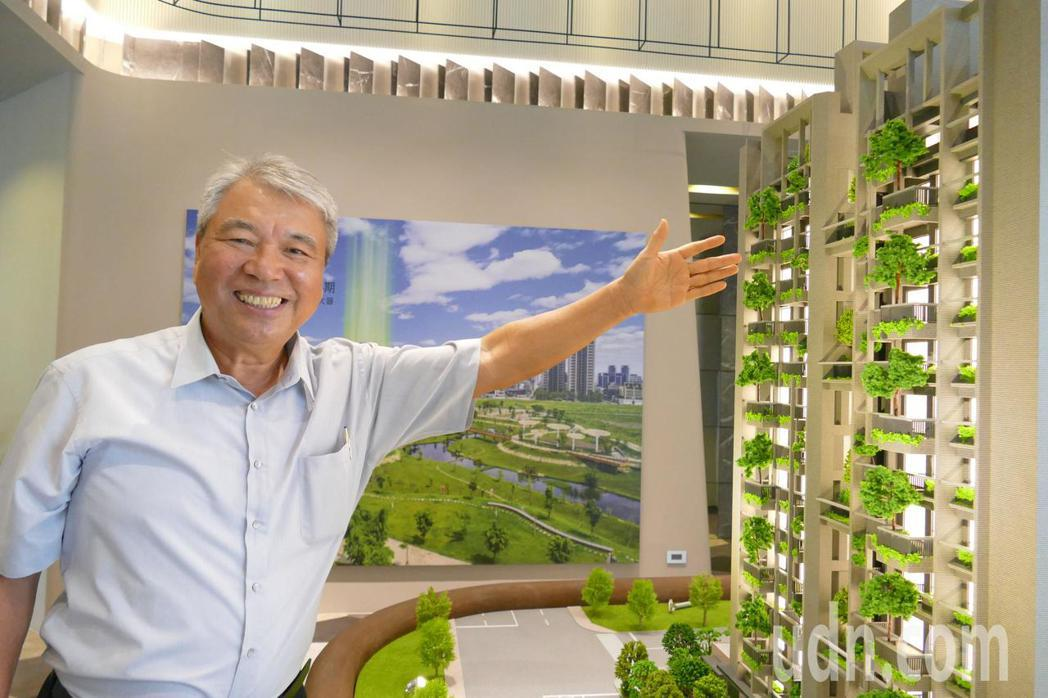 新業建設名譽董事長穆椿松說明,新業「大塊森鄰」申請台中市鼓勵宜居建築設施設置及回...