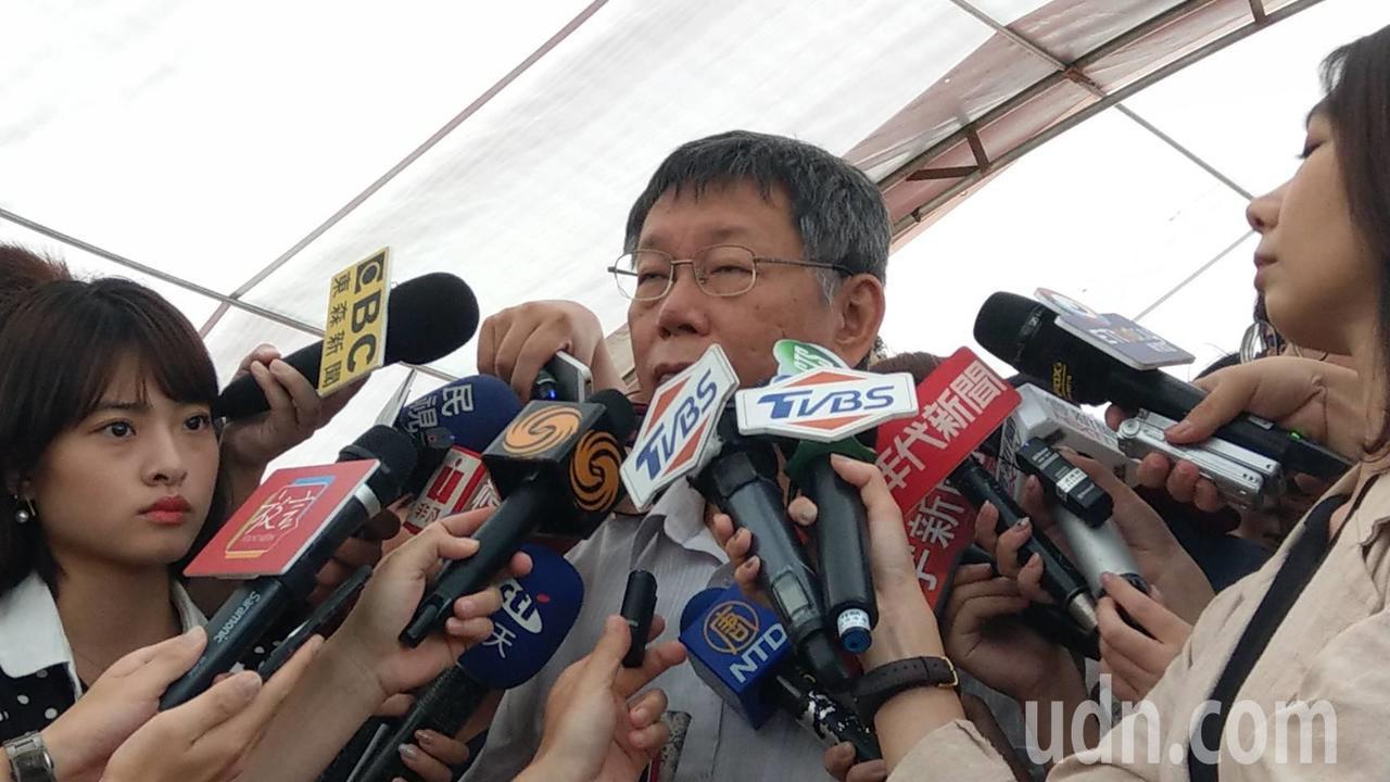 柯文哲上午參加新北投車站雙特展活動時受訪。記者楊正海/攝影