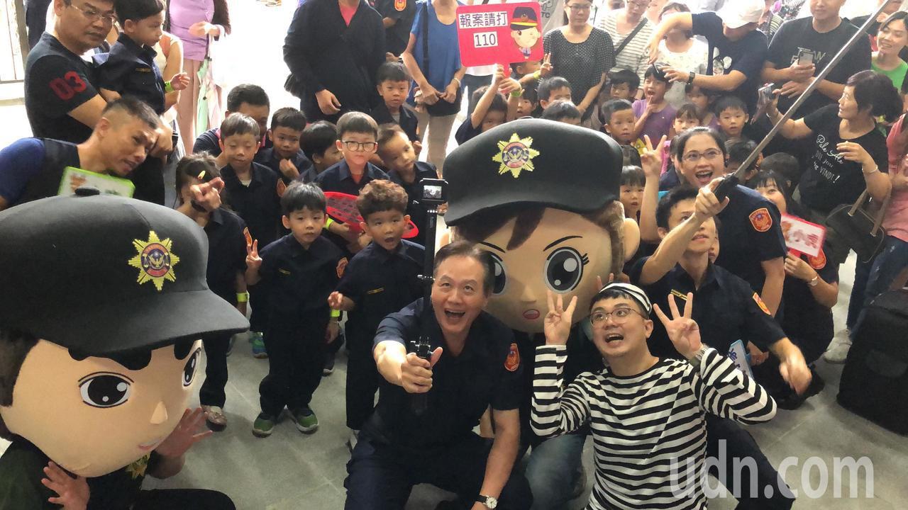 台南市警察局長周幼偉說,希望透過親子活動的辦理,使犯罪預防及交通安全觀念從小紮根...