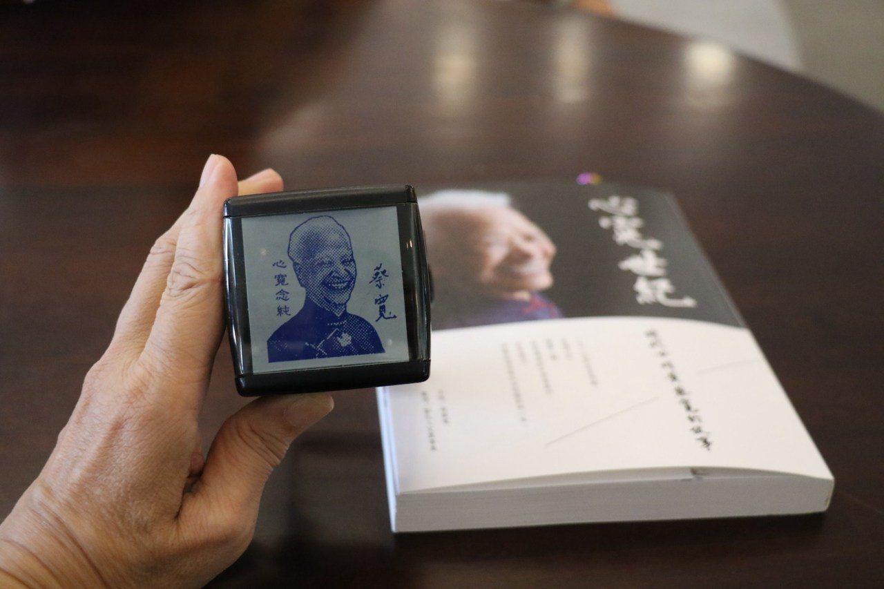台中慈濟醫院體恤老人家,特製兼具肖像與簽名的印章,讓蔡寬輕鬆完成簽書會活動。圖/...